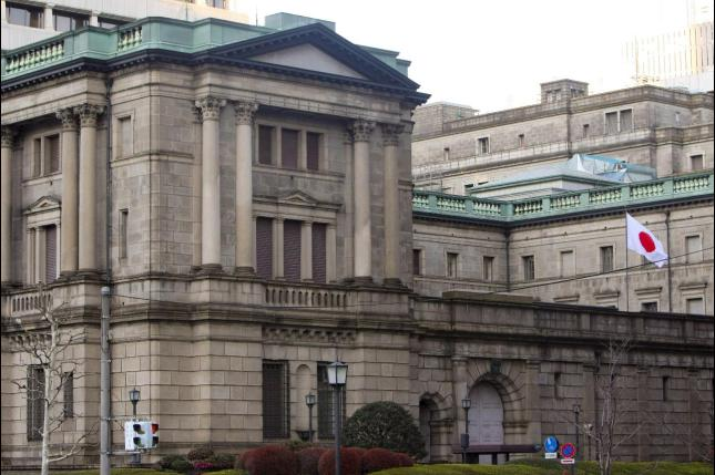 Banco de Japón amplía su plan de estímulo en más de 90.000 millones