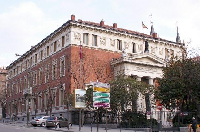 Banco santander y la rae renuevan colaboraci n for Inmobiliaria del banco santander