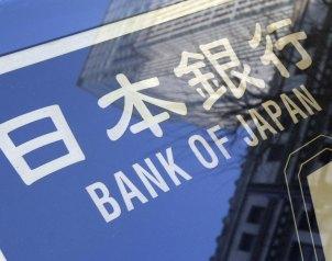 La economía japonesa comienza a recuperarse