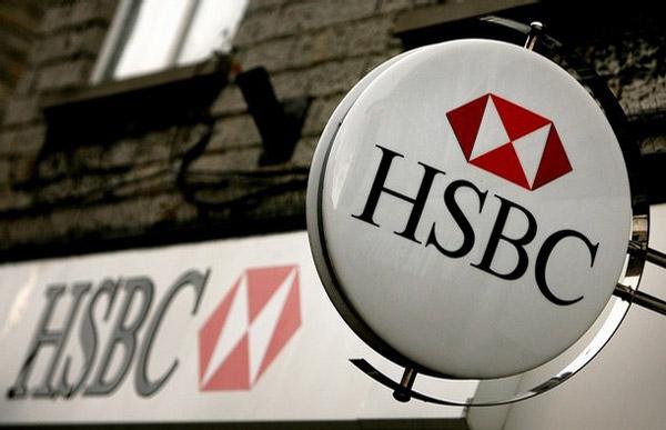 HSBC gana un 16,5% menos