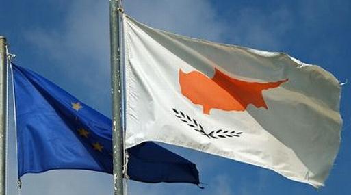 Chipre recibe parte del primer tramo del rescate