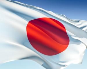 El desempleo en Japón, estable en el 4%