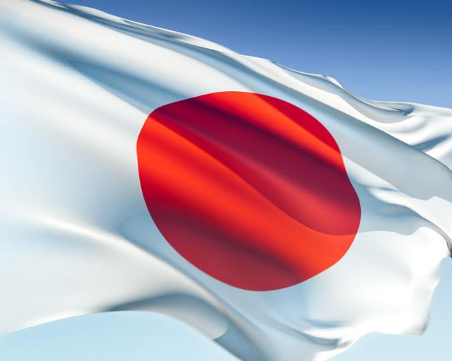 Japón cierra mayo con superávit
