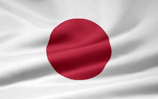 Primer superávit de Japón en cinco meses