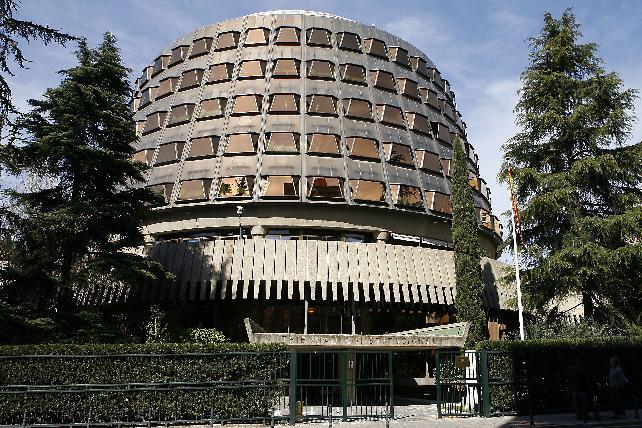 El TC suspende el impuesto sobre depósitos bancarios de Asturias