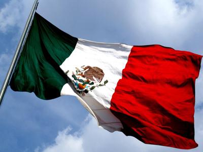 Inflación anualizada de México se desacelera
