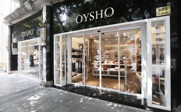 oysho-china