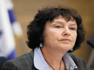 Nueva presidenta para el Banco de Israel