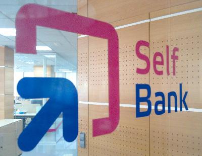Self Bank obtiene 2,6 millones