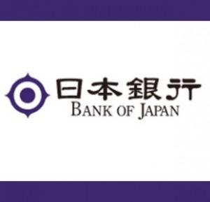 El BOJ estima que el PIB crecerá un 2,7% a cierre de 2013