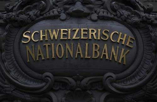 Banco Nacional Suizo pierde 7.300 millones de euros por la devaluación del oro