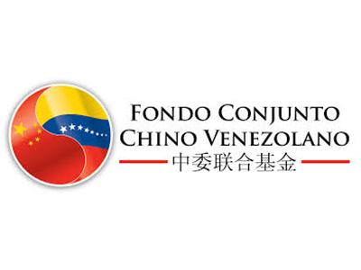 Fondo chino financiará proyectos de Venetur