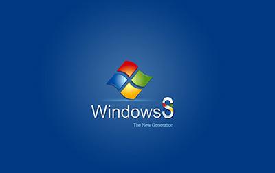 Microsoft reducirá el precio de Windows a fabricantes de ordenadores