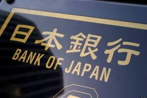 El BOJ mantiene sus políticas de estímulo económico