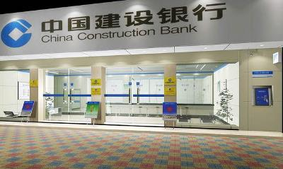 El Banco de Construcción de China gana un 11% más en 2013