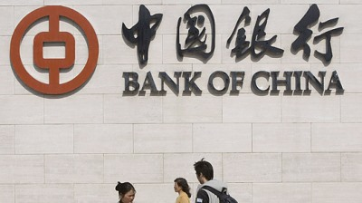 Bank of China gana un 12,4% más en 2013