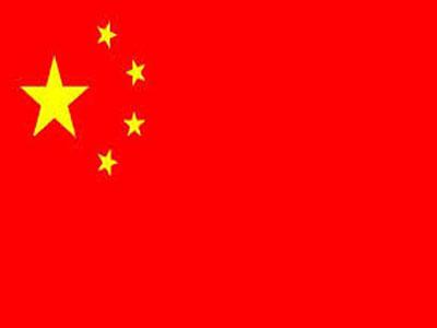 Las exportaciones de China se incrementan un 9,4%
