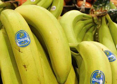ChiquitaFyffes se convierte en la mayor bananera del mundo