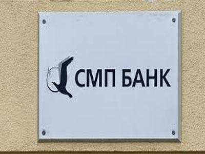 El banco ruso SMP pierde 180 millones