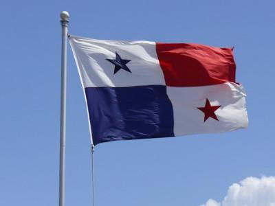 UE ayuda a reforzar la seguridad en Panamá