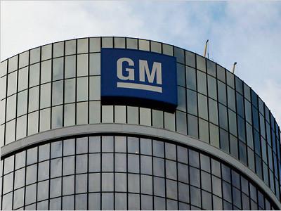 General Motors invertirá 8.700 millones en China