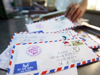 El sector postal de Uruguay genera 42,8 millones de euros