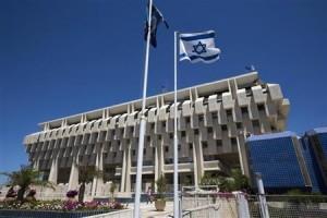 El Banco de Israel baja los tipos a 0,25%