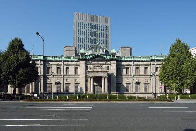 BoJ inicia reunión mensual sobre política monetaria
