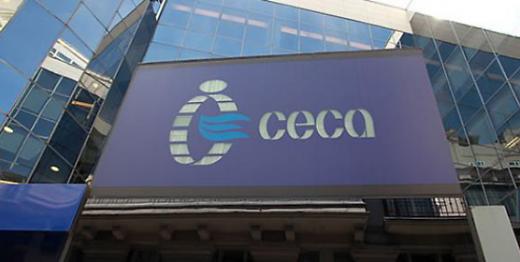 Las cajas de la CECA ganan un 0,5% más
