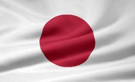 S&P recorta la nota de la deuda de Japón