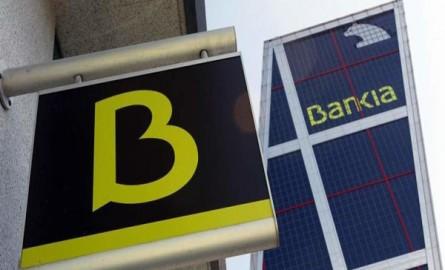 Bankia aplaza la publicación de sus resultados