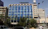 Toni Garrido, Banco Sabadell, y los tiempos del coronavirus