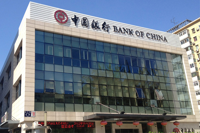 Bank of China registra filial en Nueva Zelanda