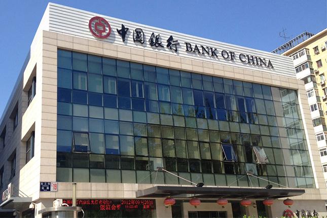 China realiza su mayor inyección de liquidez en el mercado en tres años