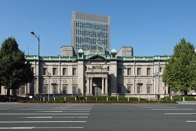 El Banco de Japón mantiene su política monetaria