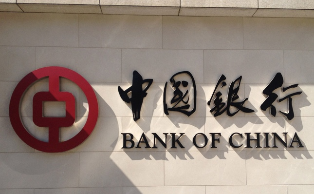 Bank of China gana 23.913 millones de euros en 2018