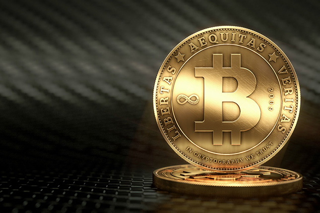 Nuevo récord del bitcoin