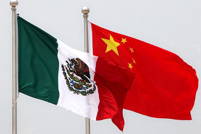 """El Banco de China podría operar """"muy pronto"""" en México"""