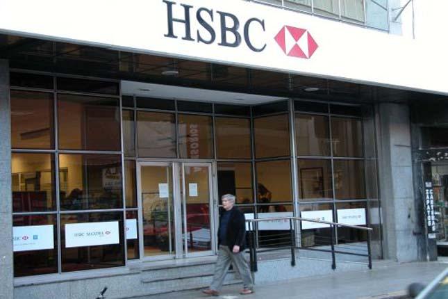 El banco HSBC gana un 18,6 % más hasta junio