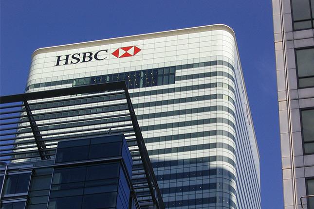 HSBC utilizará un sistema de seguridad de reconocimiento táctil y de voz en Reino Unido