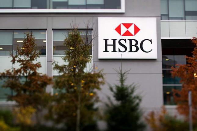 HSBC gana 4.398 millones de euros en el primer trimestre
