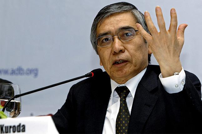 El Banco de Japón se compromete a superar la deflación