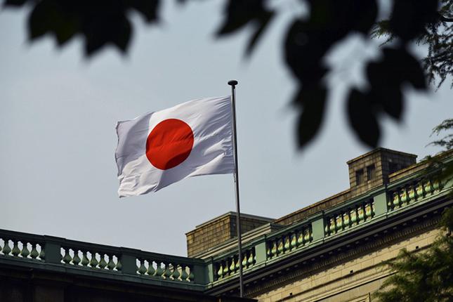 El Banco de Japón analiza el efecto de los tipos en negativo