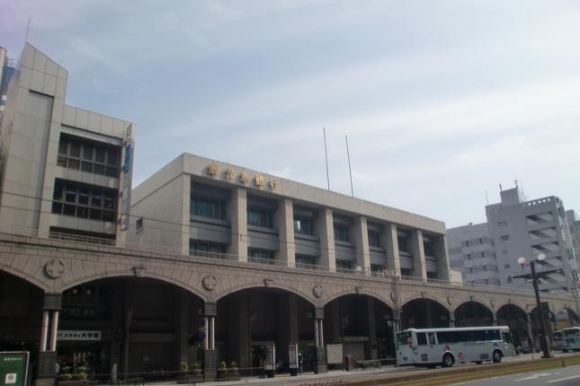 Higo Bank y Kagoshima Bank crean el mayor banco regional de Japón