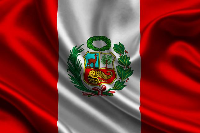La inflación de Perú se sitúa en el 3,22 %