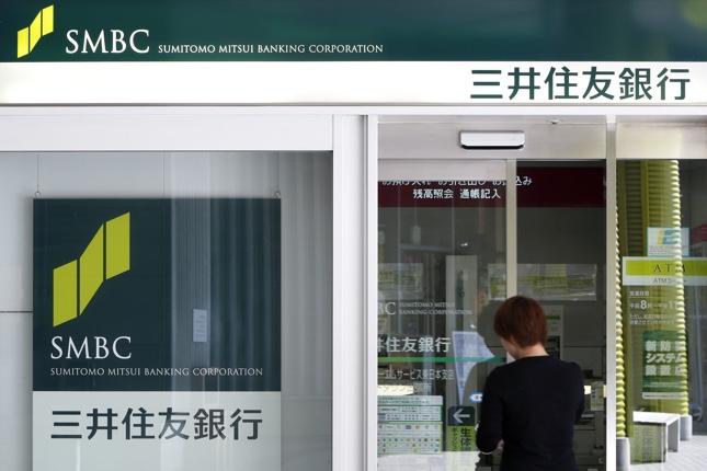 Banco Sumitomo apuesta a ser relevante en la región