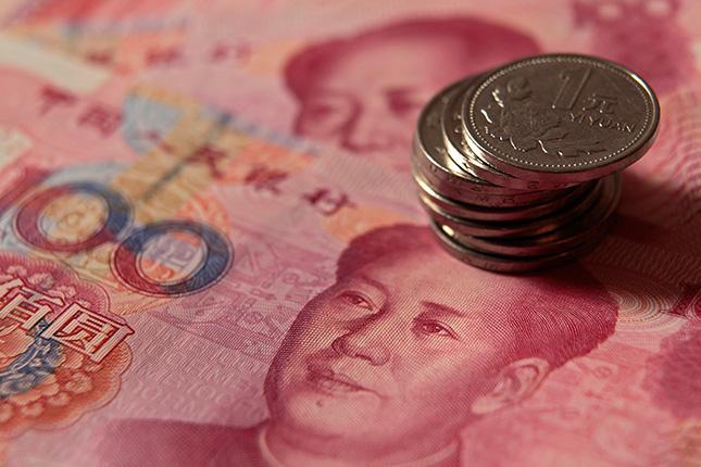 Los bancos centrales de Europa integran el yuan como parte de sus reservas