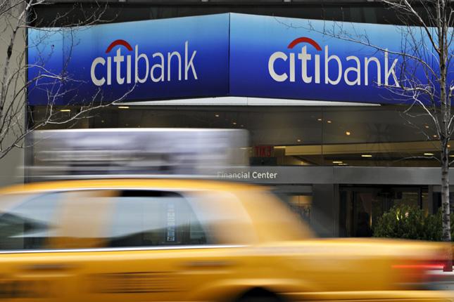 El BCE supervisará al Citibank Holdings Ireland