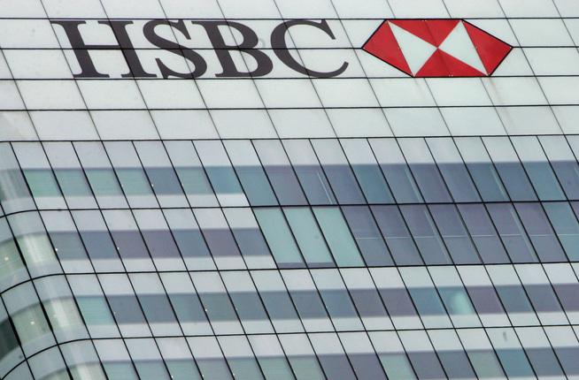 HSBC logra un beneficio de 2.863 millones de euros