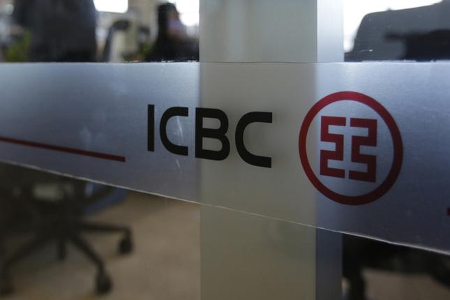ICBC gana un 0,5% más en el primer semestre